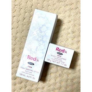 ポーラ(POLA)の★新品★POLA Red BA ローション&ミルク リフィルセット(化粧水/ローション)