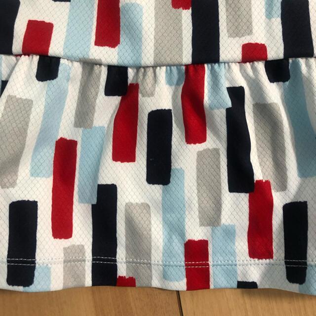 FILA(フィラ)のフィラ スコート スポーツ/アウトドアのテニス(ウェア)の商品写真