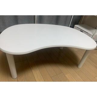 ホワイトローテーブル(ローテーブル)