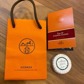Hermes - HERMESのコロンとソープ