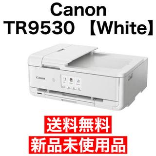Canon - Canon PIXUS TR9530 White(白色)【新品未使用品】