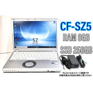 Panasonic - ★美品★ レッツノート CF-SZ5 i5 8GBメモリ SSD Office