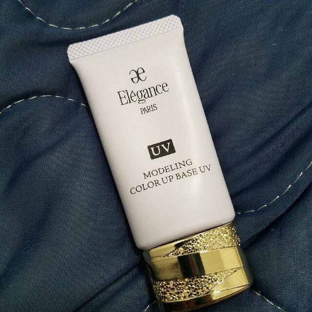 Elégance.(エレガンス)のエレガンス モデリングカラーアップベース UV LV660 コスメ/美容のベースメイク/化粧品(化粧下地)の商品写真