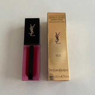 イヴサンローランボーテ(Yves Saint Laurent Beaute)のイヴサンローラン新品*ルージュピュールクチュールウォーターステイン(口紅)