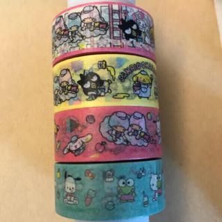 Sanrio サンリオ マスキングテープ 4デザイン 【箱無し発送】未使用品