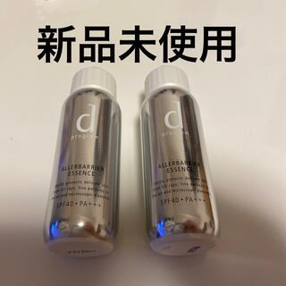 d program - 「資生堂 dプログラム アレルバリア エッセンス 敏感肌用(40ml)」