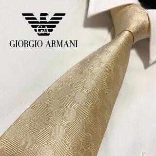 ジョルジオアルマーニ(Giorgio Armani)の【高級ブランド】GIORGIO ARMANI ジョルジオアルマーニ ネクタイ(ネクタイ)
