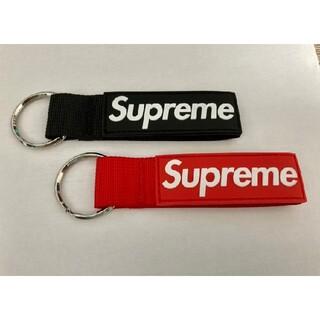シュプリーム(Supreme)の2個Supreme Webbing Keychain シュプリーム キーホルダー(キーホルダー)