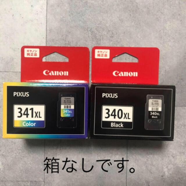 Canon(キヤノン)のCanon 純正 インク カートリッジ BC-341XL  BC-340XL スマホ/家電/カメラのPC/タブレット(PC周辺機器)の商品写真