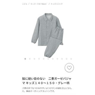 ムジルシリョウヒン(MUJI (無印良品))の無印良品 パジャマ(140~150)(パジャマ)