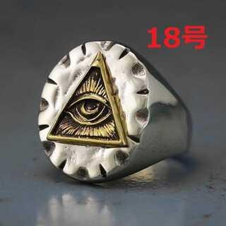 フリーメイソン 神の目 プロビデンスの目 シルバー リング 指輪 18号