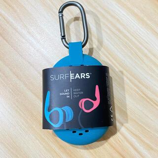 音が聞こえるサーフィン用耳栓「SurfEars 3.0」