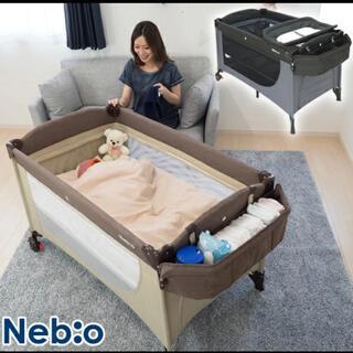 (おまけ付き)Nebio ネビオ プレイヤード/ベビーベッド/ベビーサークル(ベビーベッド)