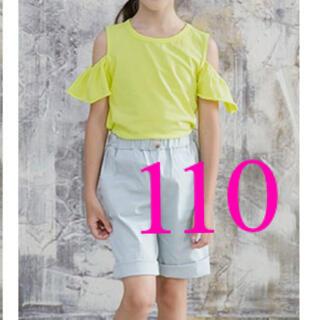 Bee Tシャツ 110