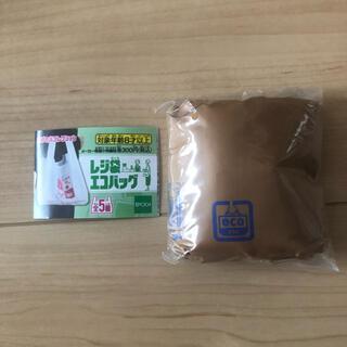 エポック(EPOCH)のレジ袋 エコバッグ ガチャ(日用品/生活雑貨)