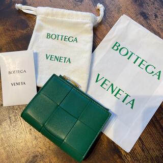 Bottega Veneta - BOTTEGA VENETA ♡ミニウォレット レーシンググリーン 新品