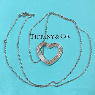 Tiffany & Co. - ティファニー オープンハート ロング ネックレス ペンダント スターリング925