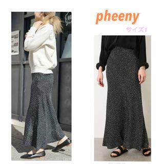 フィーニー(PHEENY)のpheeny♡美品 レーヨンドットスカート ブラック サイズ1(ロングスカート)