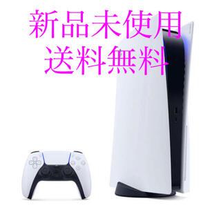 PlayStation - PlayStation5 本体 新品 未使用 ディスクドライブ