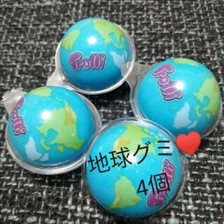 トローリ 地球グミ 4個 マグネットグミ(菓子/デザート)