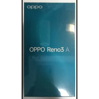 OPPO - OPPO Reno3 A ホワイト SIMロック解除済 【新品未開封】