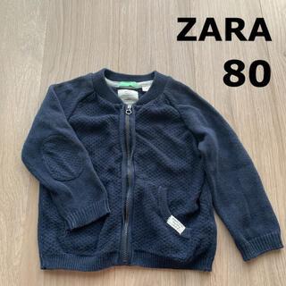 ザラキッズ(ZARA KIDS)のZARA ブルゾン アウター パーカー カーディガン ジャケット(ニット/セーター)
