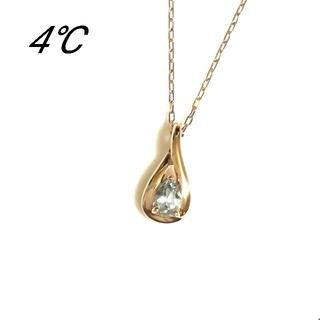 ヨンドシー(4℃)の4°C K10PGしずくネックレス(美品)(ネックレス)