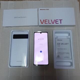 LG Electronics - LG VELVET ドコモ デュアルスクリーン付