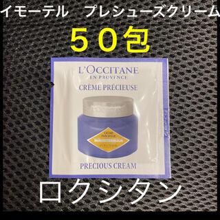 ロクシタン(L'OCCITANE)の新品⭐︎ロクシタン クリーム(美容液)