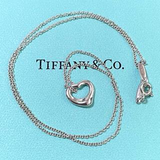 Tiffany & Co. - ティファニー オープンハート ペンダント ネックレス ミニ シルバー