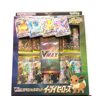 ポケモン(ポケモン)の【新品】イーブイヒーローズ  VMAXスペシャルセット 強化拡張パック 2BOX(Box/デッキ/パック)