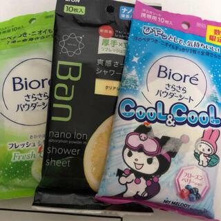 ビオレ(Biore)の汗ふきシート(制汗/デオドラント剤)