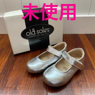 ボンポワン(Bonpoint)の【未使用】old soles ワンストラップシューズ(フォーマルシューズ)