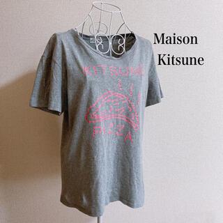 MAISON KITSUNE' - Tシャツ メゾンキツネ ピザ