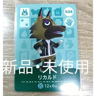 Nintendo Switch - リカルド amiibo どうぶつの森 アミーボ カード Switch あつ森