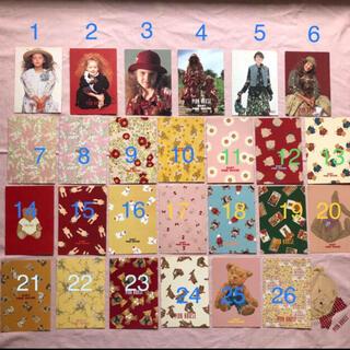 PINK HOUSE - ピンクハウス ショップポストカード 3枚アソート(他の品と同梱のみバラ売り可能)