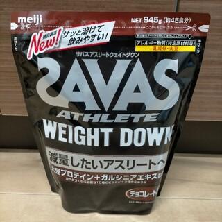 SAVAS - ザバス ウェイトダウン プロテイン チョコレート風味945g