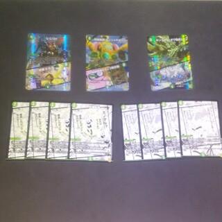デュエルマスターズ(デュエルマスターズ)のQQQX、超起動罠デンジャデオン、キングダム・オウ禍武斗、オマケカード計8枚(シングルカード)