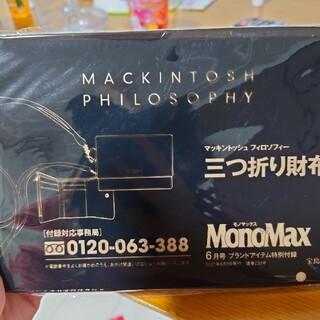 マッキントッシュフィロソフィー(MACKINTOSH PHILOSOPHY)のマッキントッシュ フィロソフィー 三つ折財布(折り財布)