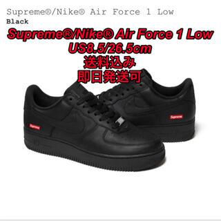 シュプリーム(Supreme)のSupreme®/Nike® Air Force 1 Low 26.5cm(スニーカー)