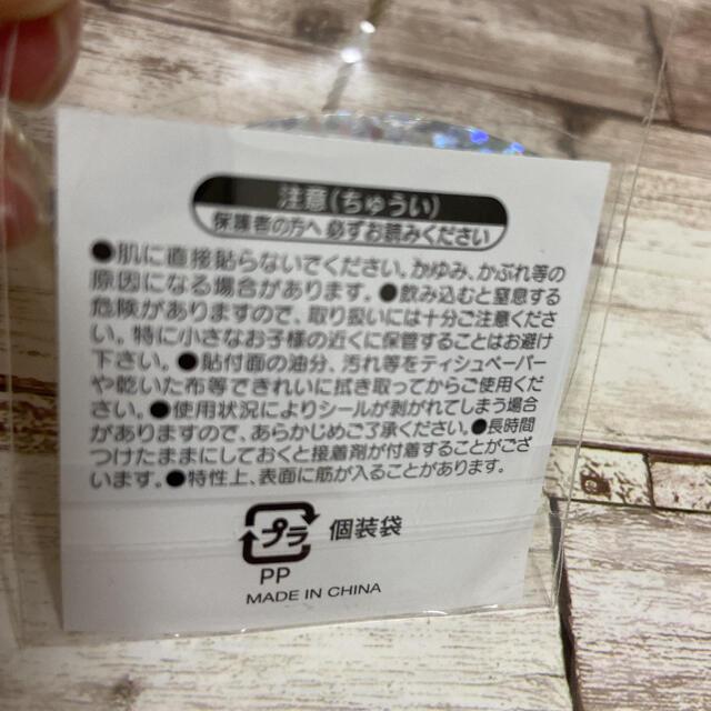ポムポムプリン(ポムポムプリン)の送料込 ポムポムプリン シール エンタメ/ホビーのおもちゃ/ぬいぐるみ(キャラクターグッズ)の商品写真