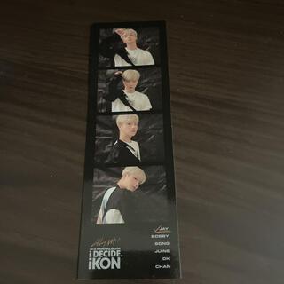 アイコン(iKON)のiKON ジナン フォトグレイ(K-POP/アジア)