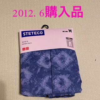 UNIQLO - 【新品未使用】ユニクロ men'sステテコMサイズ