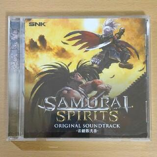 エスエヌケイ(SNK)のSAMURAI SPIRITS ORIGINAL SOUNDTRACK(ゲーム音楽)