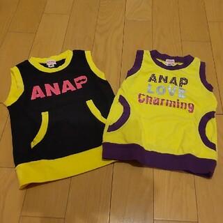 アナップキッズ(ANAP Kids)の美品☆ANAP・アナップ☆夏用ベスト(サイズ100&110)2点セット(Tシャツ/カットソー)