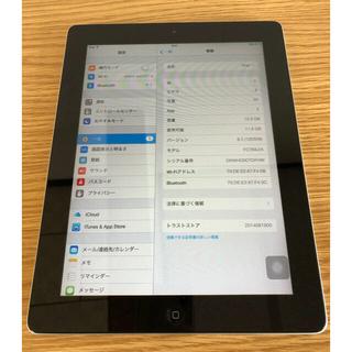 アイパッド(iPad)のiPad2 16GB Wi-Fiモデル Apple(タブレット)