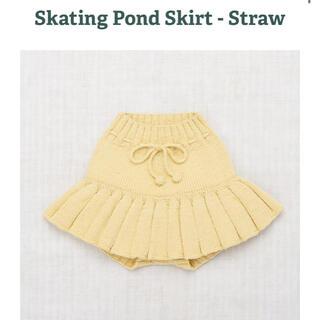 ロンハーマン(Ron Herman)のMisha and Puff 21SS skating Pond Skirt(スカート)