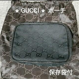 Gucci - 『GUCCI』ポーチ