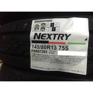 ブリヂストン(BRIDGESTONE)の145/80R13 ブリヂストン ネクストリー 新品タイヤ 4本 12100円〜(タイヤ)
