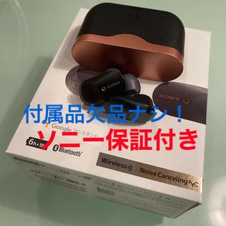 SONY - 保証付 SONY ワイヤレスイヤホン WF-1000XM3